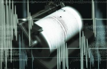 Землетрясение в Перу 30.01.2012