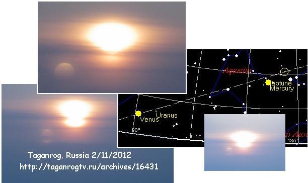 Отблиски Венеры, Россия, Таганрог, 11 февраля, 2012 года
